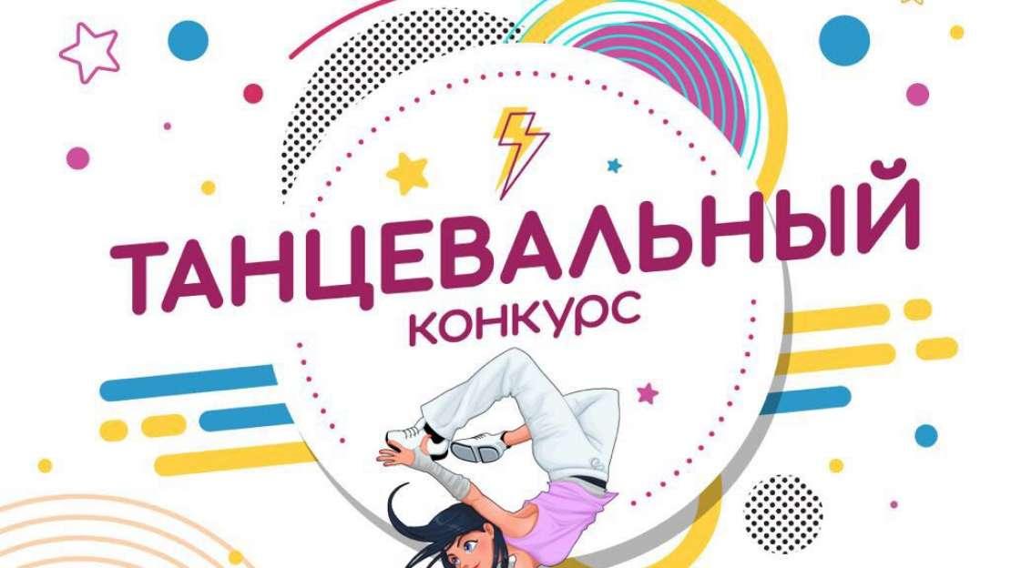 Танцевальный фестиваль у Макса Фадеева
